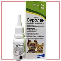 Суролан 15 мл (Surolan) - Ушные Капли противовосполительные для собак и кошек