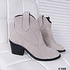 Женские демисезонные ботинки казаки серого цвета, натуральная замша (в наличии и под заказ 7-16дней), фото 5