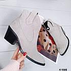 Женские демисезонные ботинки казаки серого цвета, натуральная замша (в наличии и под заказ 7-16дней), фото 2