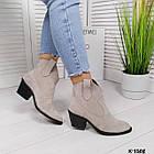 Женские демисезонные ботинки казаки серого цвета, натуральная замша (в наличии и под заказ 7-16дней), фото 7