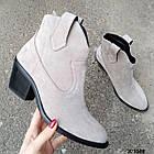 Женские демисезонные ботинки казаки серого цвета, натуральная замша (в наличии и под заказ 7-16дней), фото 3
