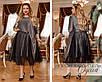 Платье нарядное декорировано сеткой 48-50,52-54,56-58, фото 4