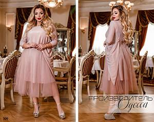 Платье нарядное декорировано сеткой 48-50,52-54,56-58