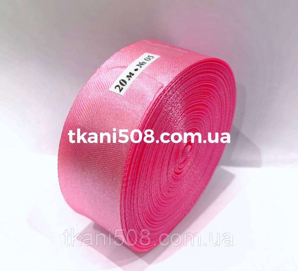 Атласная лента 2,5 cм -  розовый