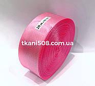 Атласна стрічка 2,5 см - рожевий
