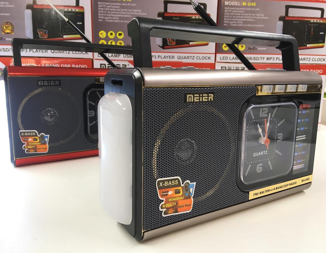 Радіоприймачі-GOLON з блютозам MU-40 BT USB+SD (30 шт/ящ)