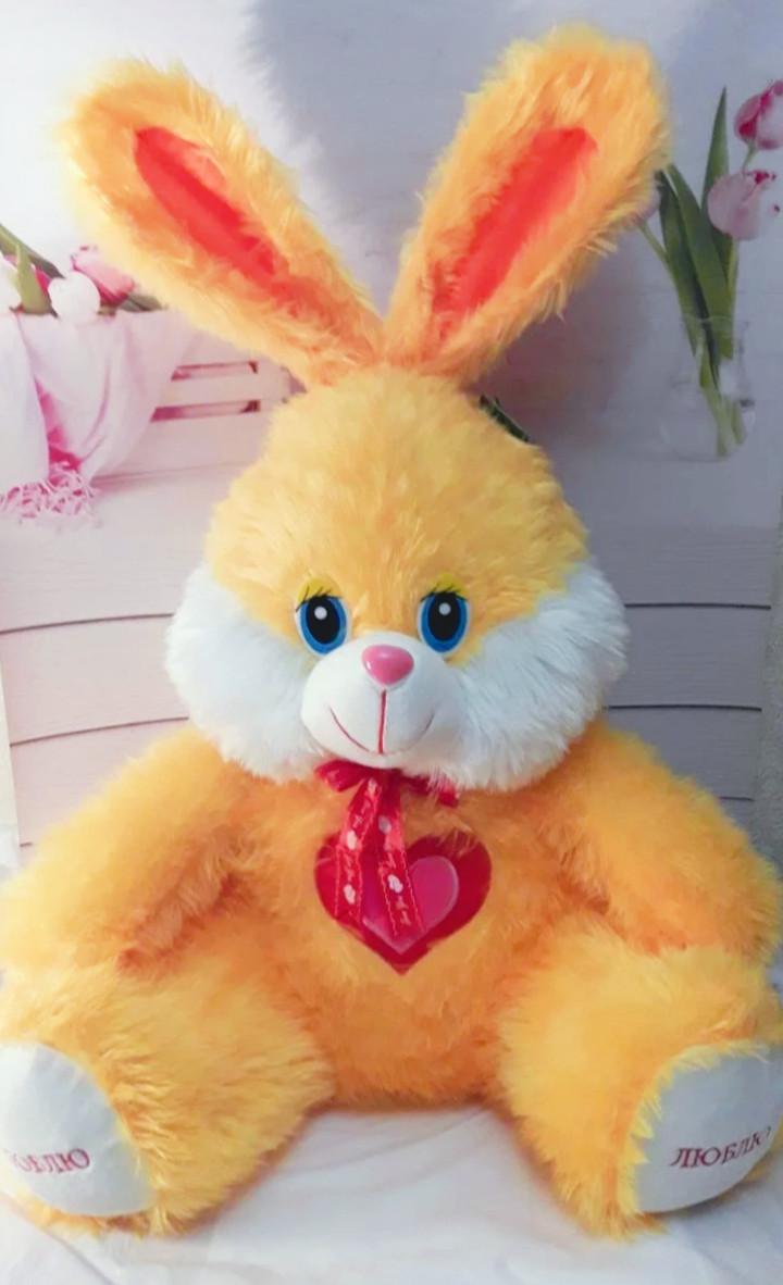М'яка іграшка Зайчик Дашенька 80см (світло-помаранчевий)