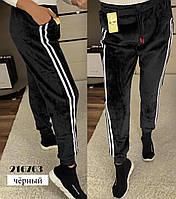 Женские утепленные спортивные штаны, велюровые, 44-50