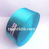 Атласна стрічка 2,5 см - бірюзовий 14