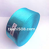 Атласная лента 2,5 cм -  бирюзовый 14