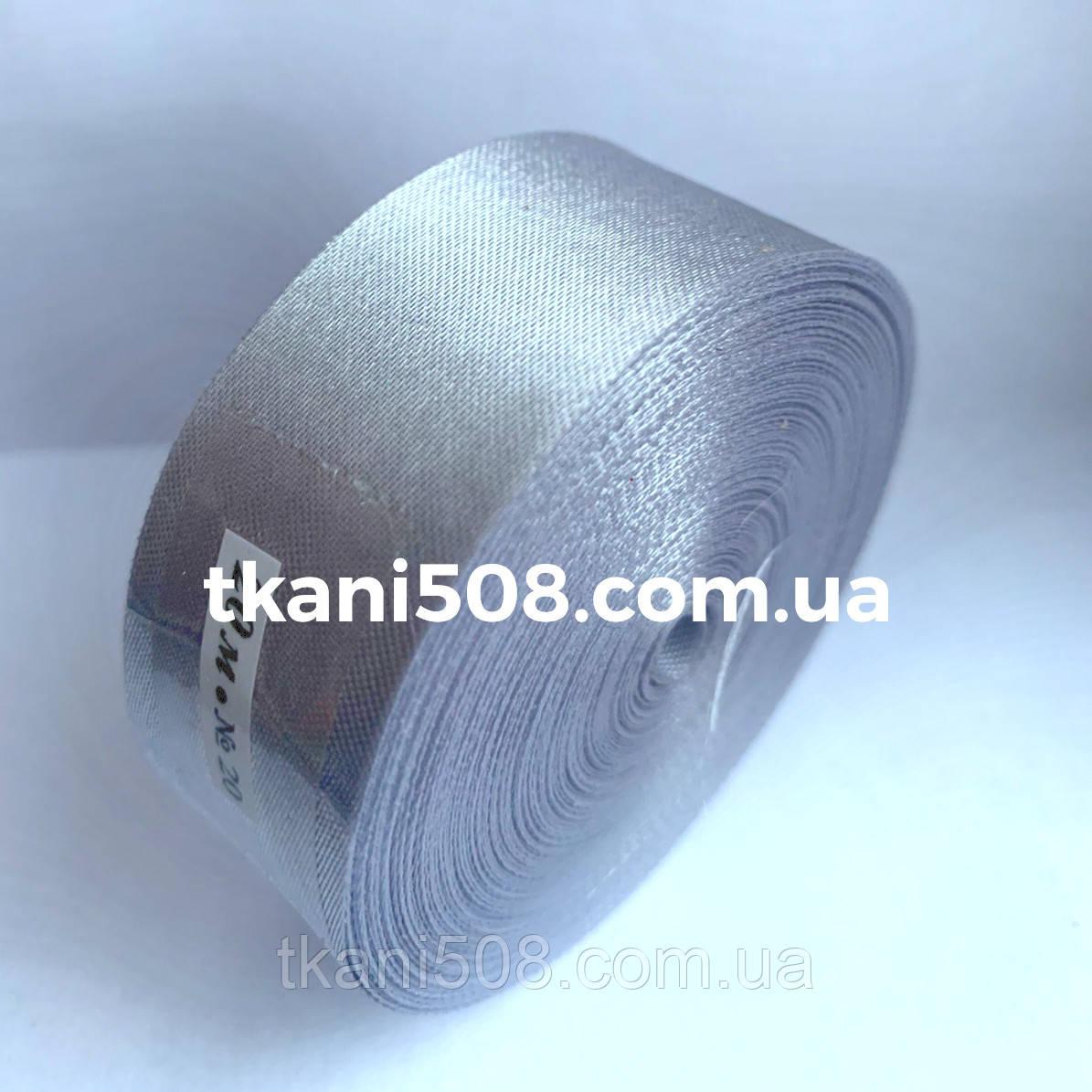 Атласна стрічка 2,5 см - світло-сірий 20