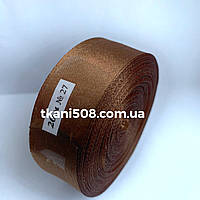 Атласна стрічка 2,5 см - золотисто-коричневий 27