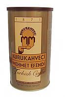 Кофе турецкий молотый Mehmet Efendi 500 грамм