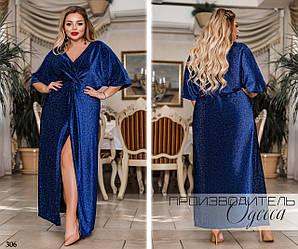 Платье вечернее с декольте и вырезом 48-52,54-58,60-64