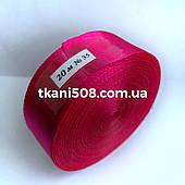 Атласная лента 2,5 cм - цвет малиновый