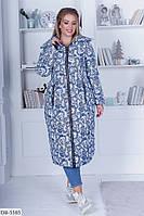 Женское длинное тёплое пальто из плащевки батал