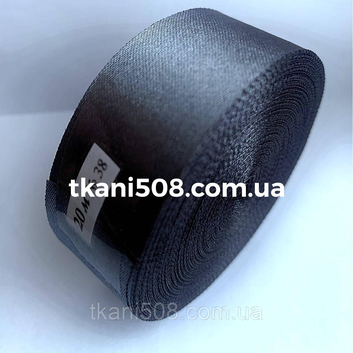 Атласна стрічка 2,5 см, колір темно-сірий