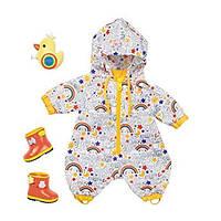Дождевик, сапожки, водяной пистолет для пупса куклы Baby Born (826935)***