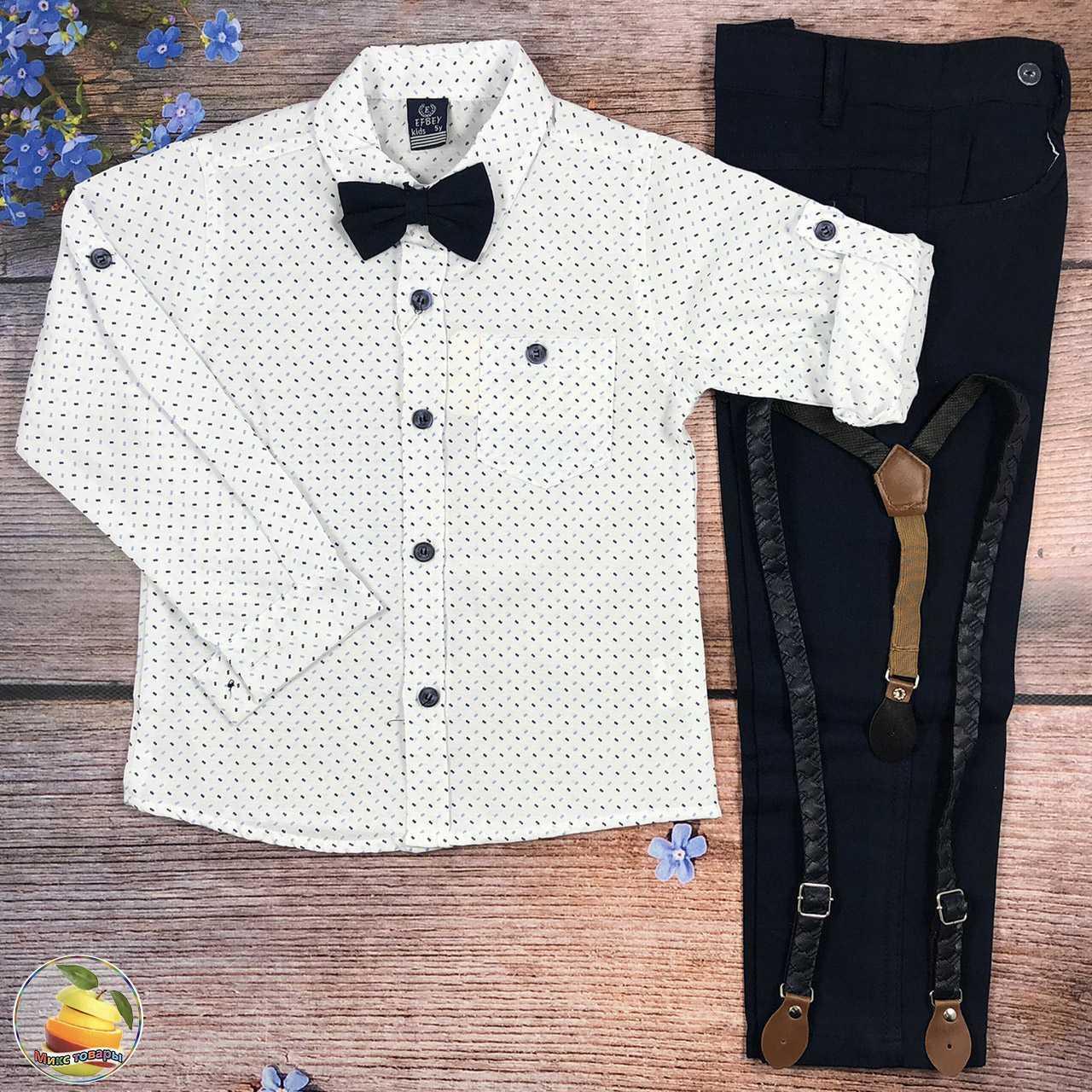 Костюм с рубашкой для мальчика Размеры: 110,116,122,128 см (9371)