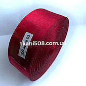Лента 2,5 cм -  бордовый 03