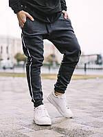 Спортивні штани з лампасами чоловічі зимові теплі на флісі темно-сірі (антрацит), фото 1