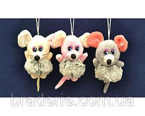 Мягкая игрушка-брелок мышка на подвеске H53