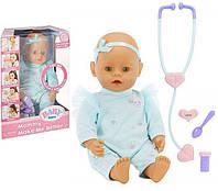 Интерактивная кукла пупс Baby Born Мама вылечи меня Mommy Make Me Better Doll
