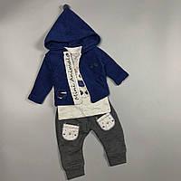 Костюм трійка для малюків Туреччина оптом Синій, фото 1