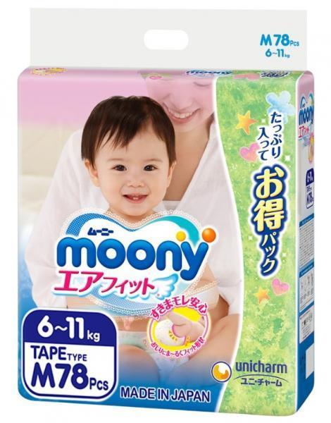 Подгузники Moony M (6-11 кг), 78 шт.