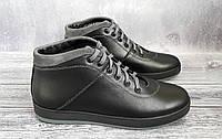 Ботинки черные с серой вставкой, фото 1