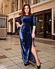 Платье женское длинное батал   Габи