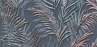 Керамическая плитка Бордюр Альма 30х14,5х9 OP\A21\11000R