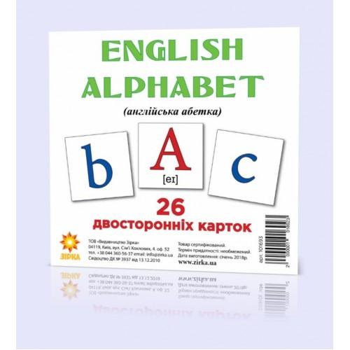 АКЦІЯ!!! Картки міні Зірка Англійський алфавіт (110х110 мм) (27)