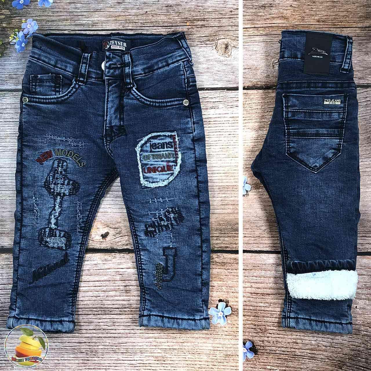 Тёплые джинсы для мальчика Размеры: 1,2,3,4 года (8985)