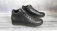 Кожаные ботинки с зелеными вставками, фото 1