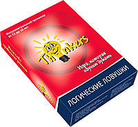 Настольная игра Логические ловушки для детей 12-16 лет (русский язык), Thinkers (1205)