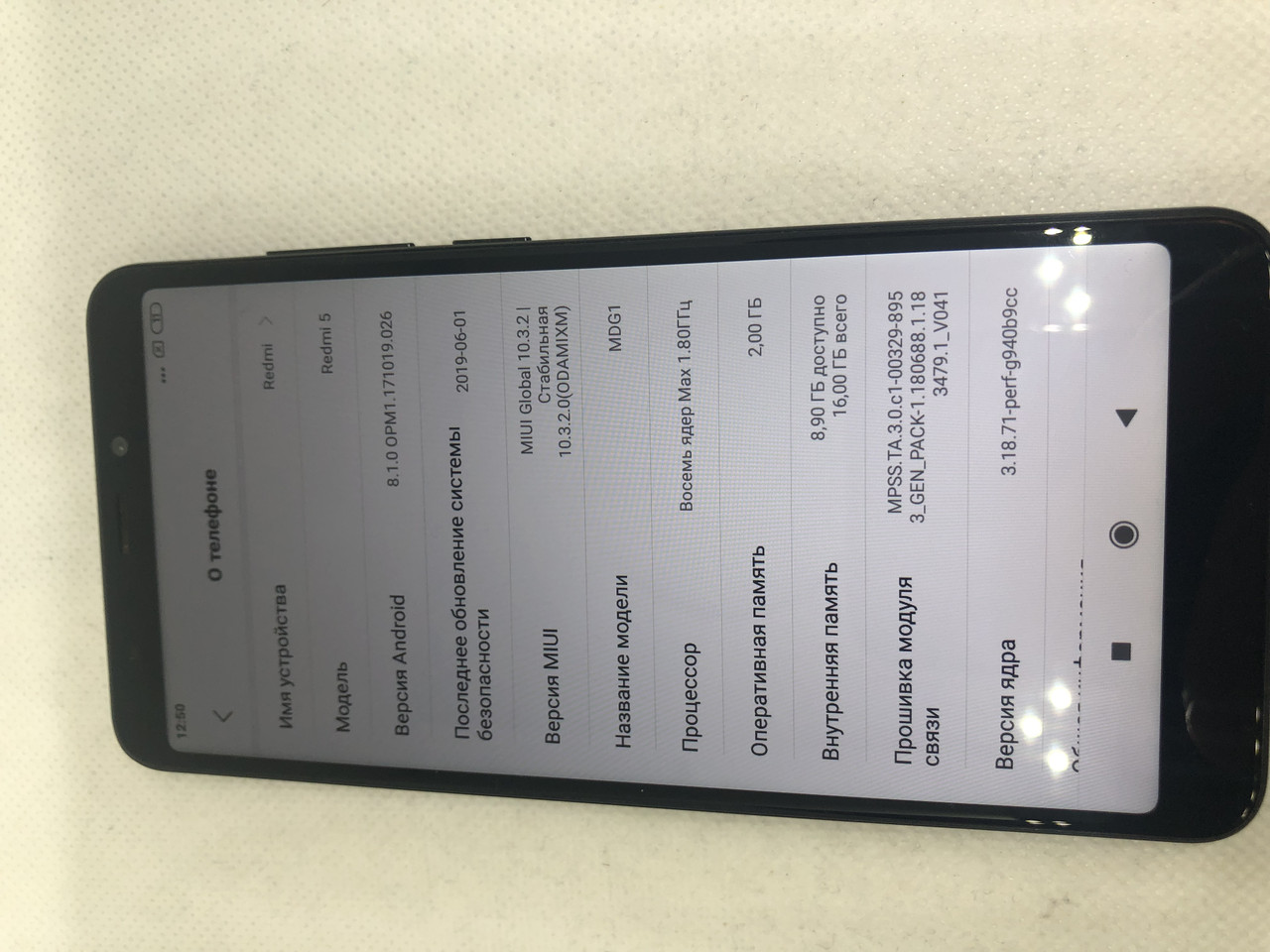 Мобільний телефон Xiaomi Redmi 5 2/16GB Black 170ВР