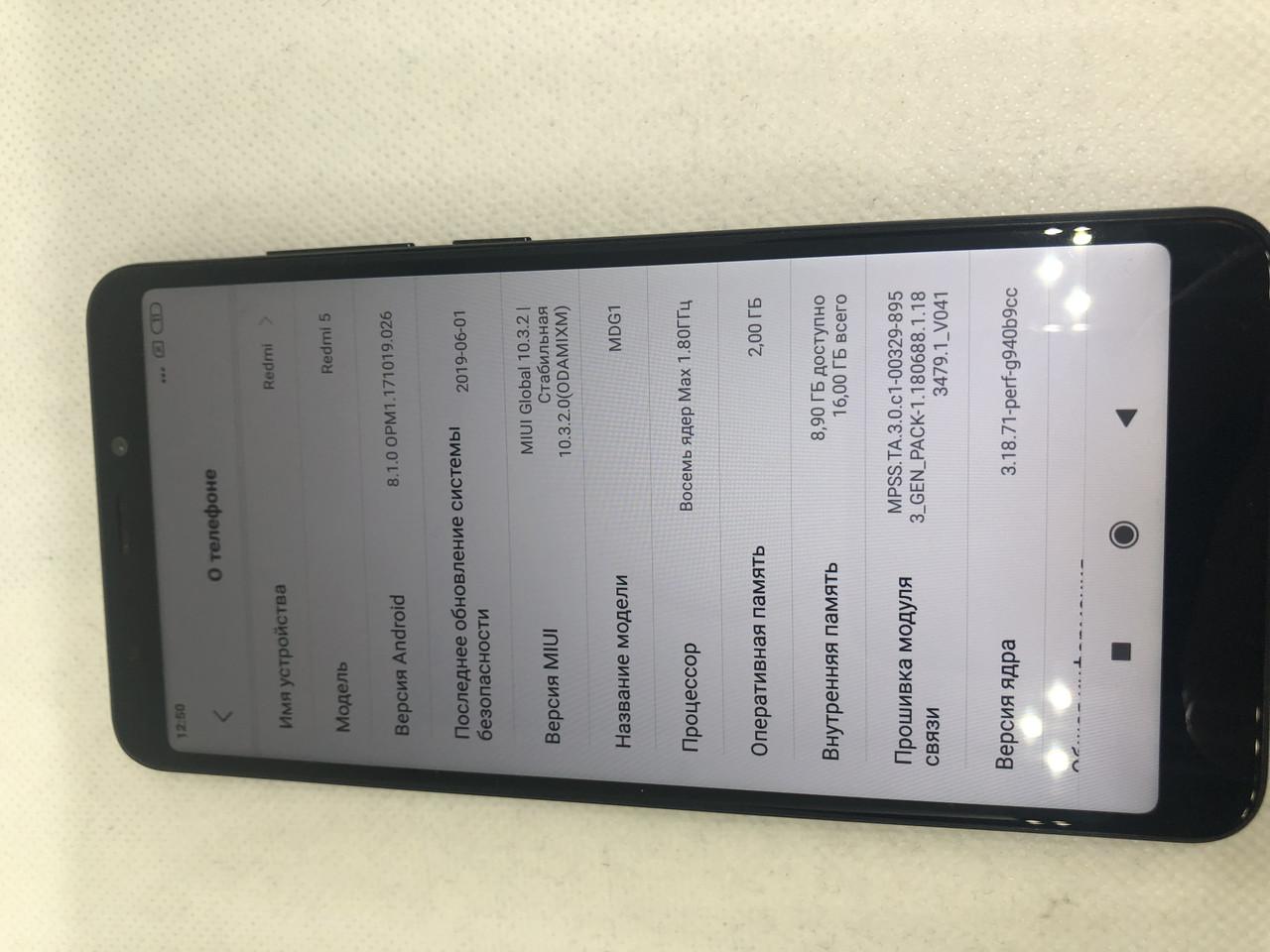 Мобильный телефон Xiaomi Redmi 5 2/16GB Black 170ВР