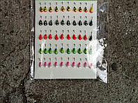 Зимняя мормышка  светонакопительная (0,4г,12мм), набор  N6 (50шт\уп)