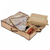 Компактный органайзер для хранения обуви Shoes under server   сумка для обуви, фото 2