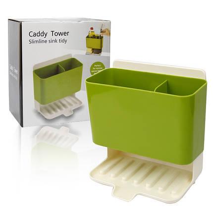 Органайзер для кухонных принадлежностей на раковину со сливом воды Caddy Tower 7021 150253, фото 2