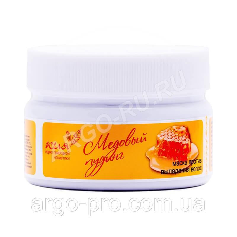 Маска против выпадения волос Медовый пудинг Арго 200 г (ломкость волос, выпадение, сечение, укрепляет, питает)