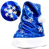 Шапка Деда Мороза блестящая, цвет ассорти
