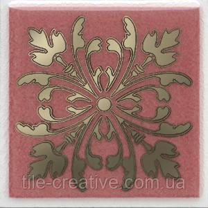 Керамическая плитка Вставка Клемансо розовый 4,9х4,9х6,9 HGD\C252\5246