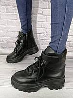 Женские кожаные ботинки байка/мех Verina 050 В наличии 36,37,38,39,40,41,42