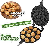 Форма для выпечки крупных орешков со сгущенкой Орешница с антипригарным / тефлоновым покрытием — 12 орехов