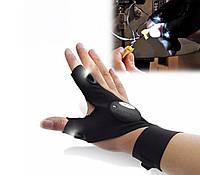 Профессиональная перчатка фонарик для работы, с подсветкой LED,свободные руки,помощник мастера 1 шт