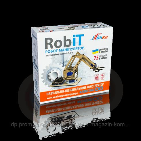 Конструктор робот-маніпулятор RobiT