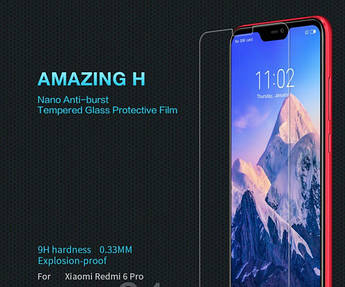 Защитное стекло Nillkin Anti-Explosion Glass для Xiaomi (Ксиоми) Mi A2 Lite