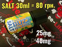 Жидкость для электронных сигарет The Buzz Salt  (Pen Apple)  30ml